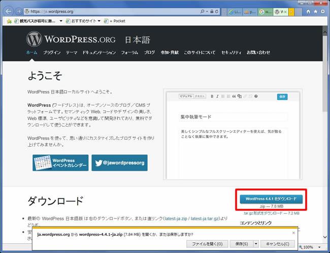 45-wordpress01