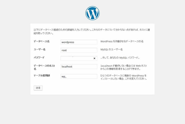 45-wordpress04