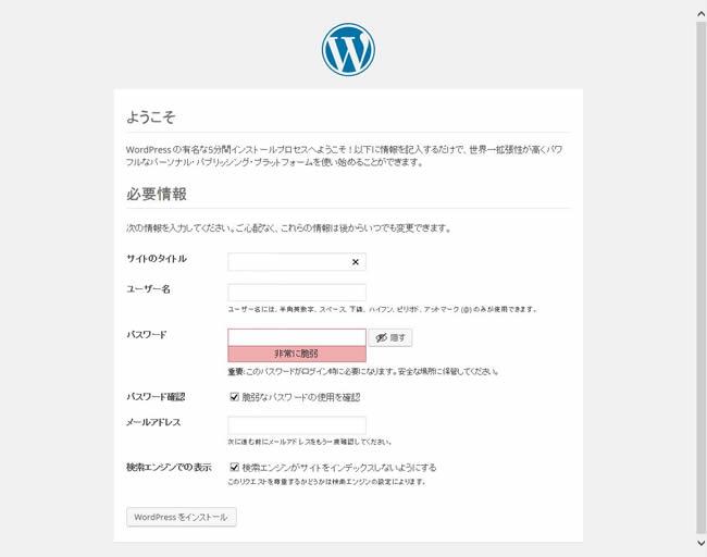 45-wordpress06