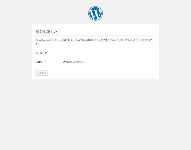 45-wordpress07